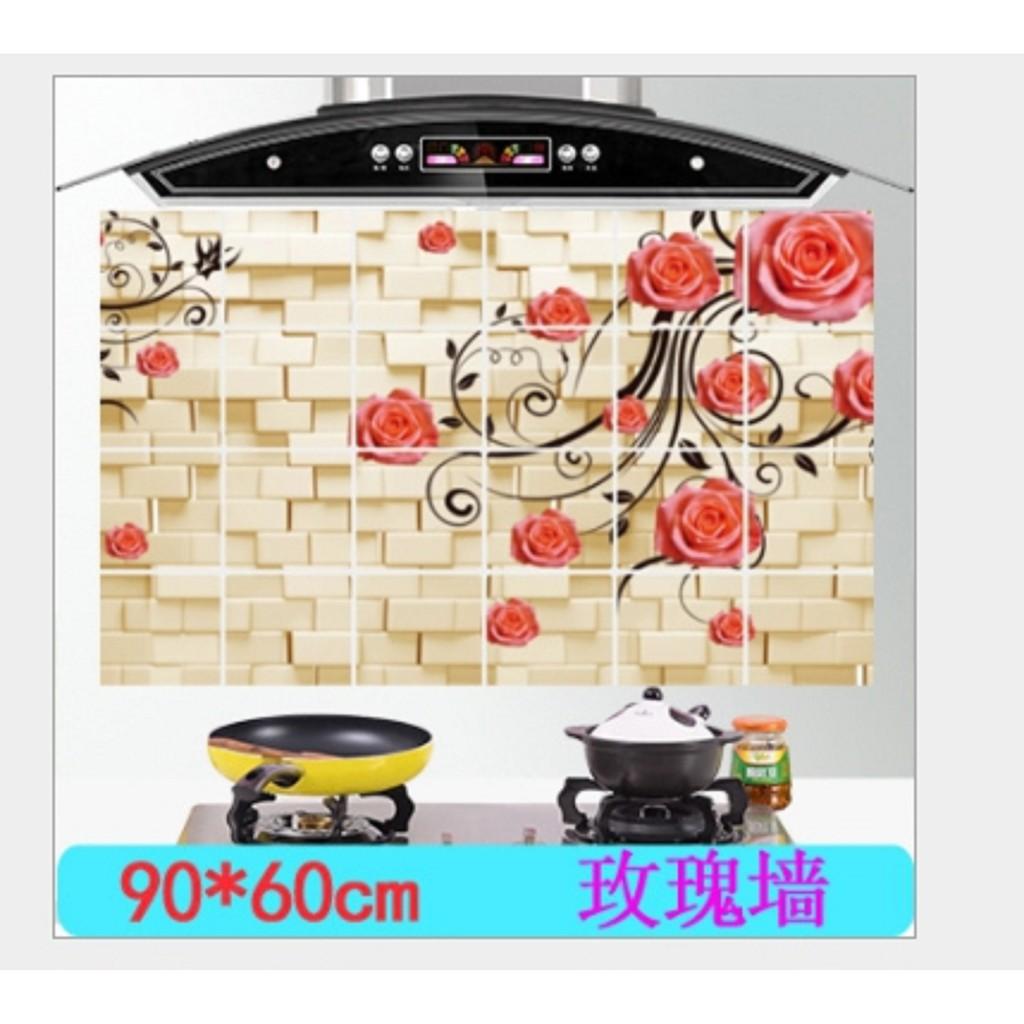 Giấy dán tường nhà bếp chịu nhiệt cỡ đại 60x90