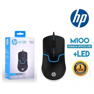 HP M100 USB WIRED OPTICAL SENSOR GAMING MOUSE 4 BUTTONS & ADJUSTABLE 1000 - 1600DPI thumbnail
