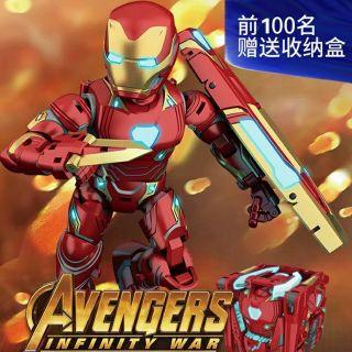 Mô hình avengers (iron man)