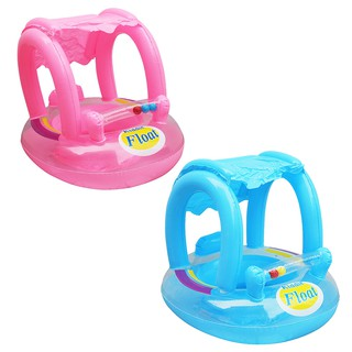 AMA*Inflatable Sunshade Baby Kids Water Floating Seat Boat Swimming Ring Pool Toy