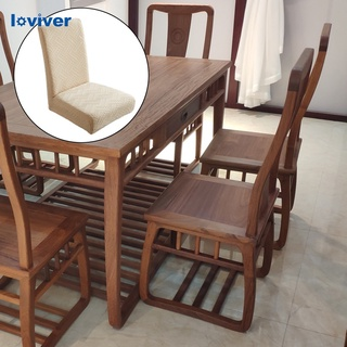 Loviver Dining Chair Slipcover,High Stretch Removable Washable Chair Seat Protector Cover for Home Party Hotel Wedding Ceremony