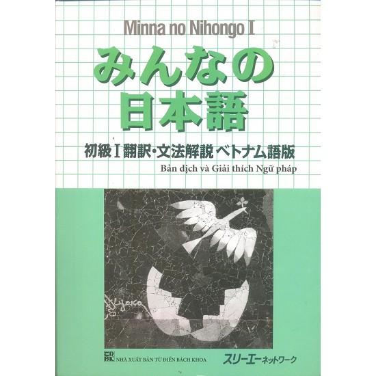 Sách - Combo minna no nihongo 5 cuốn và sách tuổi trẻ đáng giá bao nhiêu