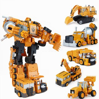 Xe biến hình Robot Hercule đồ chơi cho bé