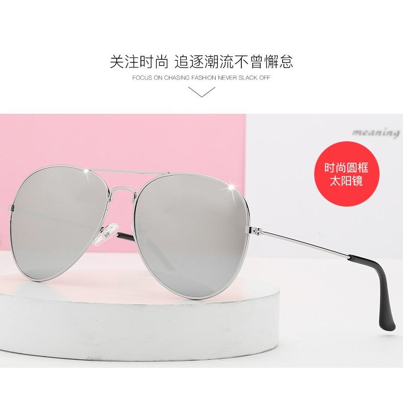 Gm Sunglasses Sunglasses Women Men Korean Trendy Ins Polarized Color-Changing Glasses Net Red Driving Driving 2020 New