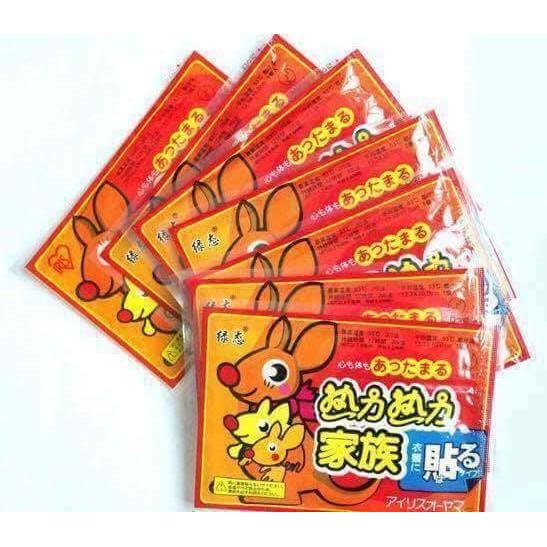 Combo 10 Miếng dán giữ nhiệt Chuột Túi Nhật Bản - 3419800 , 834853020 , 322_834853020 , 49000 , Combo-10-Mieng-dan-giu-nhiet-Chuot-Tui-Nhat-Ban-322_834853020 , shopee.vn , Combo 10 Miếng dán giữ nhiệt Chuột Túi Nhật Bản