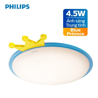 Đèn trần phòng trẻ em Philips LED Princess 62236 22W thumbnail