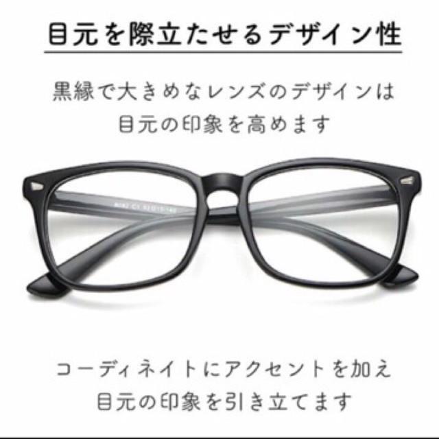 Kính Mắt Chống Tia UV, Chống Tia Sáng Xanh Của Tivi, Máy Tính Của Nhật Bản Chuẩn Nội Địa Nhật