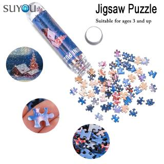 SUYOU Paper Hobbies Transparent Tube Education Brain 150 Piece Jigsaw Puzzle
