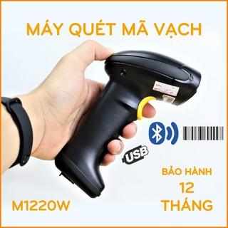 Máy quét mã vạch không dây cầm tay DATAMAX/SYBLE M1220W – Súng scan mã Barcode 1D dành cho chủ shop shiper