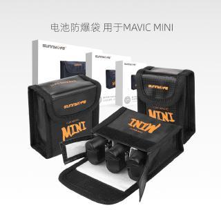 Hộp Đựng Pin Cho Dji Mavic Mini