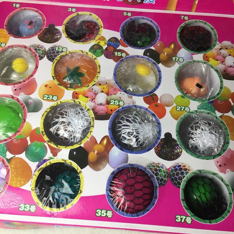 Gudetama combo set 40 quả squishy dùng mãi msT8