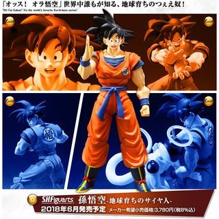 Goku trái đất – SHF – Bandai chính hãng