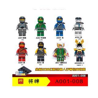 Dolls toys Figures Compatible Single Movie Series Ninjago Ninjago character Legoing Building Model Mini Sale Collection