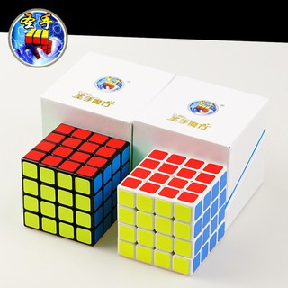 4X4 Magic Cube Brain Teaser Adult Releasing Pressure Puzzle Speed Cube Toy Gift