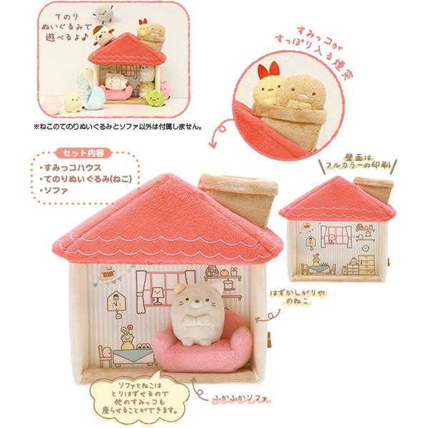 Regular Japanese goods san-x bio-corner angle horn of