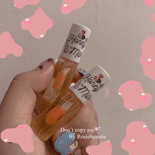 son bóng dưỡng LOOKME honey milk thumbnail