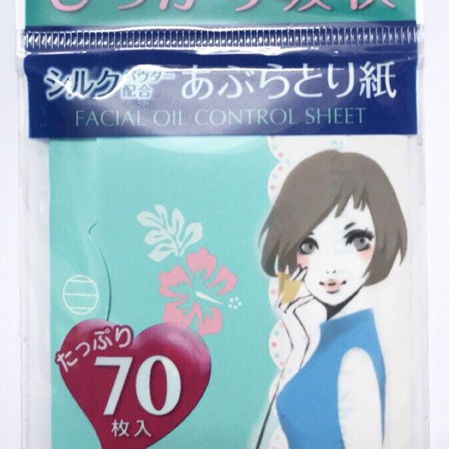Giấy thấm dầu Kokubo 70 miếng