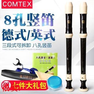 kèn clarinet 8 lỗ chất lượng cao