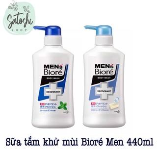 Sữa Tắm Khử Mùi Men's Bioré – Bạc Hà Mát Lạnh & Xà Phòng Thơm Mát (Chai) 440ml