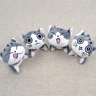 Super Cute Cat Plush Doll Toys Stuffed Animal Pendant Key Chain Keyring