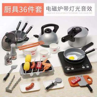 Bộ đồ chơi nấu ăn Kitchen cho bé – 36 chi tiết
