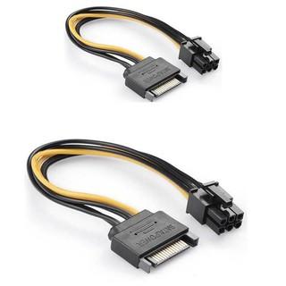 Thanh lý Dây nguồn phụ VGA Sata to PCI-E 6 pin