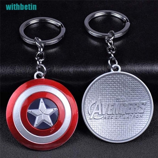 【withbetin】Captain America Shield Keyring Keychain Key Chain key Ring Key Ring Chain Key Holder Gift