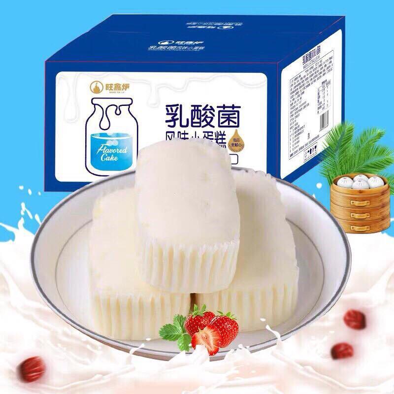 Bánh Bông Lan Bình Sữa Đài Loan