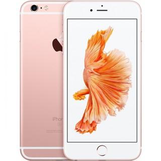 Điện thoại iphone 6S Lock Nhật 16GB màu Vàng Hồng tặng kèm sim ghép 4G