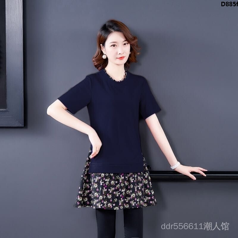 Đầm Hoa Cỡ Lớn Giả Vỏ Áo Sơ Mi Thời Trang 2020