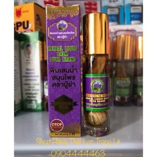 Dầu thảo dược 19 vị Herbal Liquid Balm Puya Band Otop thumbnail