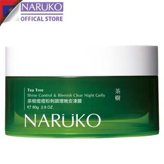 Mặt nạ ngủ kiềm dầu, kiểm soát mụn Naruko trà tràm Tea Tree Shine Control Blemish Clear Night Gelly 80gr (Bản Đài)