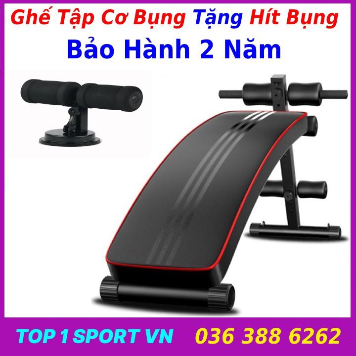 Máy tập bụng, lưng, tay, ngực, eo, hông Elip AB Gym chính hãng - máy tập bụng đa năng 4.0 - Tặng hít tập cơ bụng đi động