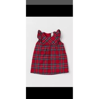 váy kẻ đỏ H, M