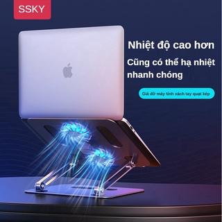 SSKY,đế tản nhiệt,bàn Laptop,với quạt kép,tất cả sản xuất hợp kim nhôm,góc và chiều cao có thể điều chỉnh thumbnail