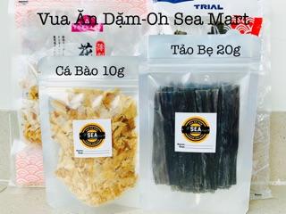 [Mã MKBCS01 hoàn 8% xu đơn 250K] Cá Bào Tảo Bẹ Nấu Dashi cho bé gói nhỏ thumbnail