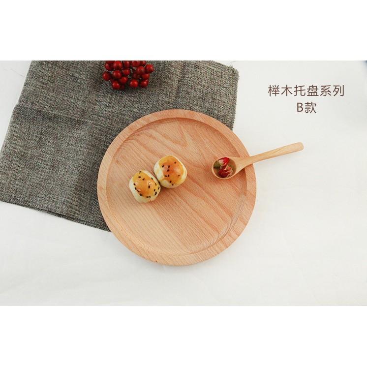 Dĩa gỗ trang trí & chụp hình bánh (20*20*2cm) KHÔNG MUỖNG