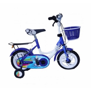 Xe đạp Enfa