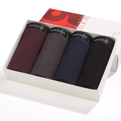 Combo hộp 4 quần lót nam Boxer cao cấp full size - Under Wear