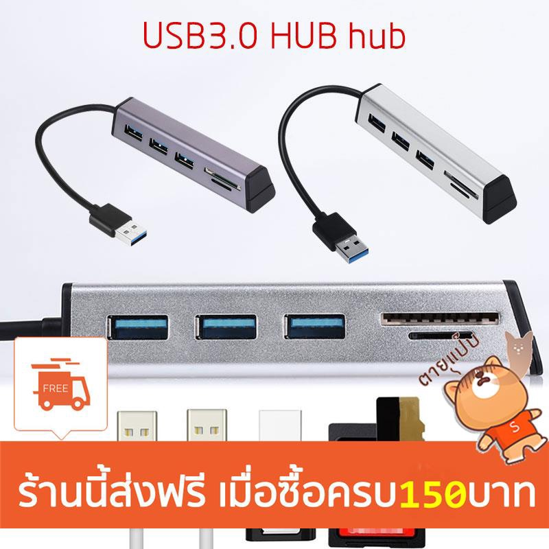 COU Hub USB Converter TF/SD Networking Laptop Universal USB Adapter Mouse Keyboard Computers Smart Phone