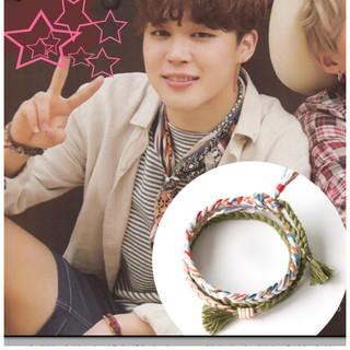 vòng tay handmade Jimin trộn màu BTS