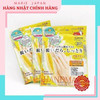 Ủ tay mềm mịn trắng hồng Hand Mask Beauty World Nhật Bản