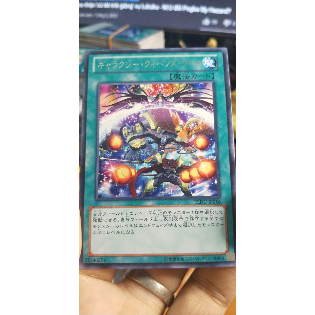[Thẻ bài Yugioh OCG] REDU-JP056 Galaxy Queen's Light – Rare