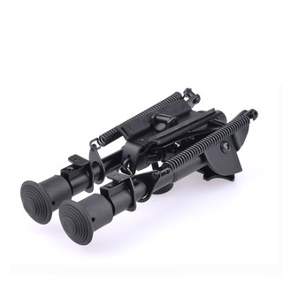 Tactical Bipod 6-9 inch