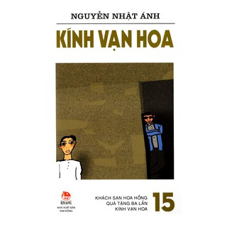Sách - Kính Vạn Hoa (Phiên Bản 18 Tập) - Tập 15 thumbnail