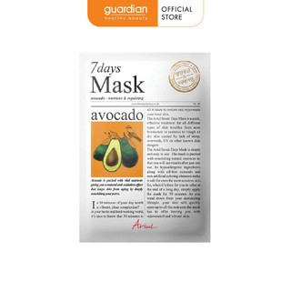 Mặt Nạ Giấy Ariul 7 Days Mask Hương Bơ 20g thumbnail