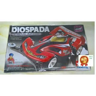 Xe đồ chơi Diospada chính hãng Tamiya Nhật Bản