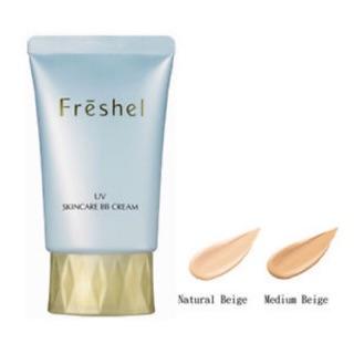 Kem nền trang điểm BB chống nắng 5in 1 Kaneno Freshel UV Skincare BB Cream thumbnail
