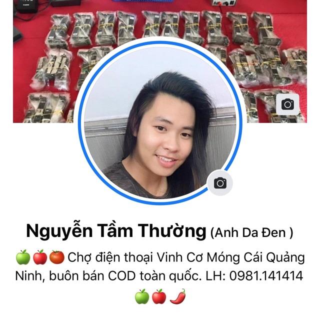 Nguyễn Tầm Thường