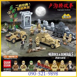(CÓ SẴN) Đồ chơi lego xe tăng Nhật Bản minifigures thời thế chiến thứ 1 100117